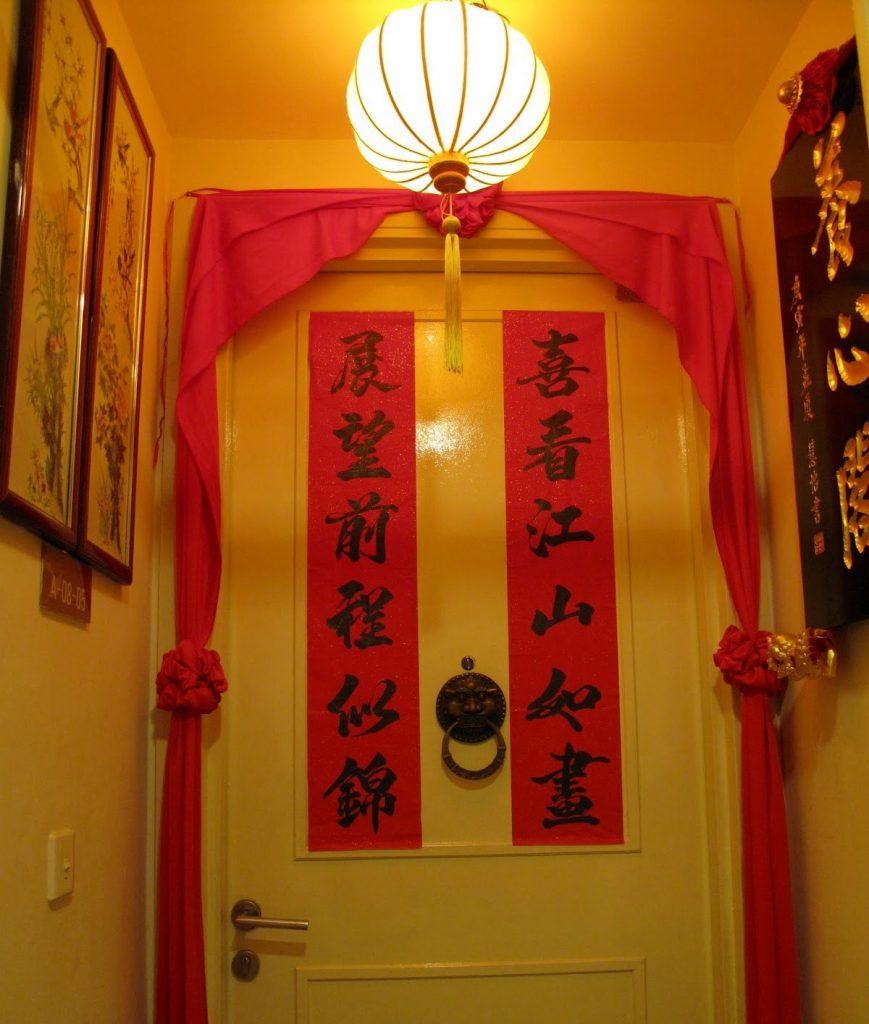 Китайские куплеты у входа в одно из помещений в доме