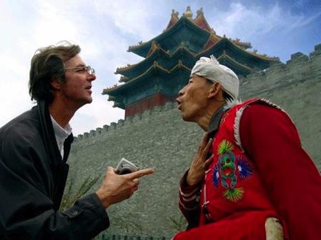 При взаимном уважении два человека найдут общий язык