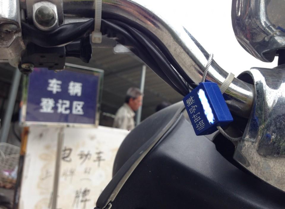 Так выглядит лицензионный номер для скутера