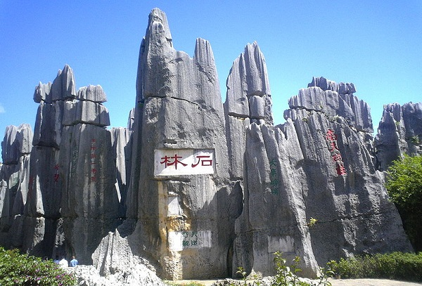 Stone-Forest-Yunnan