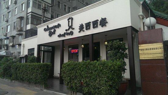 Ресторан уличной еды в Пекине. И такое бывает! Фото: tripadvisor.com