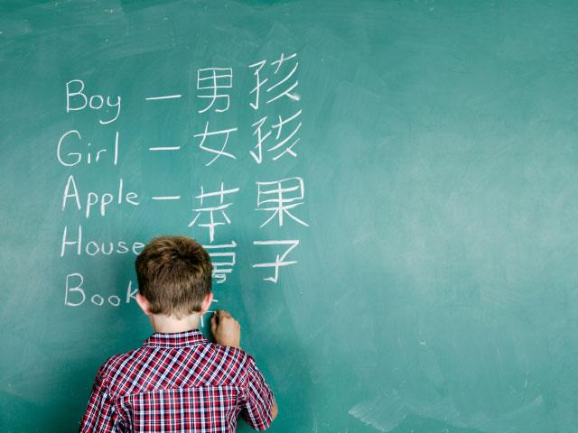 Всегда, когда я учу китайский, ощущаю себя маленьким беспомощным ребенком :) Фото: ltkcdn.net