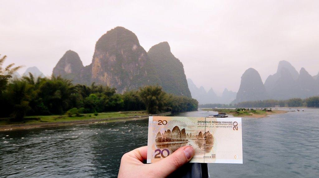 Гуйлинь на 20-юаневой купюре. Фото: travelhaker.ru
