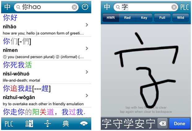Еще одна прекрасная программа с функцией перевода подойдет для Android и iOS. Фото: https://chinatravelgo.com/
