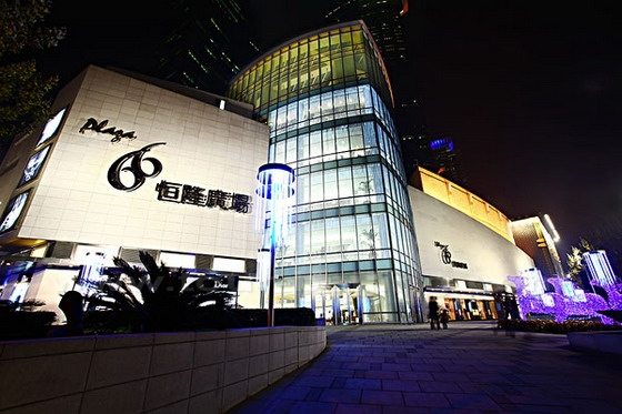 "Знаменитый шопинг-мол в Шанхае ""Плаза 66"". Фото: saporedicina.com"