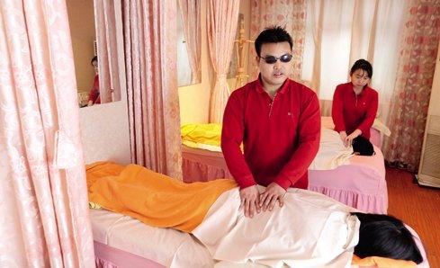 Слепой массаж в Китае. И такой бывает. Фото: echinacities.com