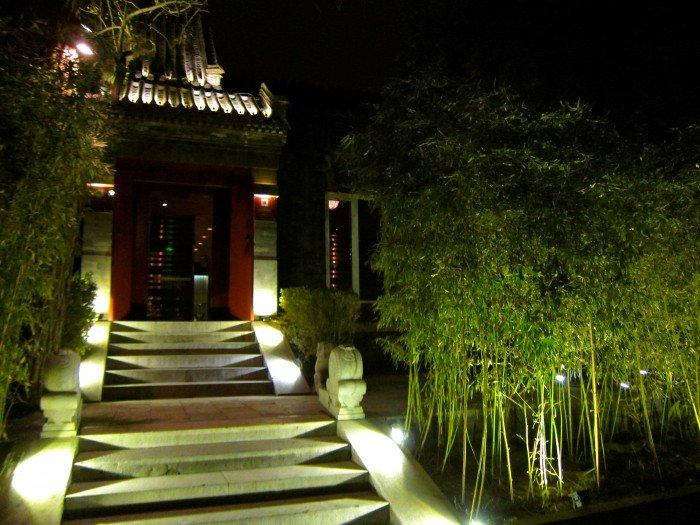 По дороге в Запретній город загляните в The Courtyard. Фото: lumdimsum.com