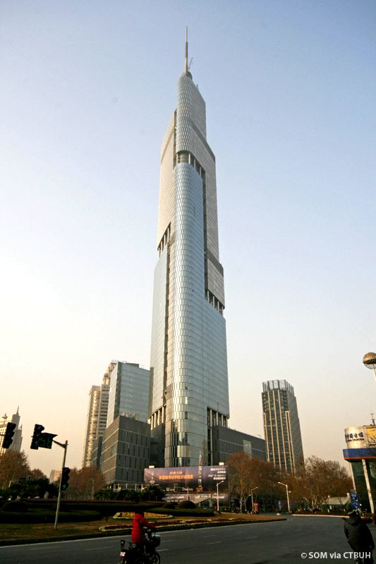Zifeng Tower