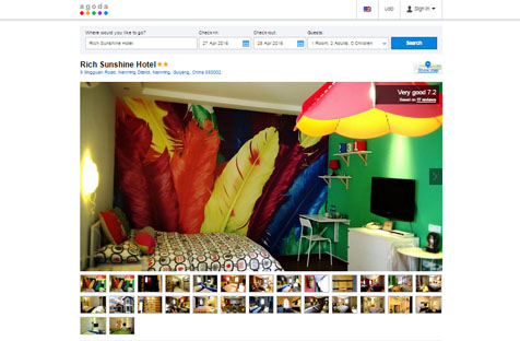 Фото: agoda.com