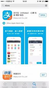 Скриншот приложения Alipay из AppStore
