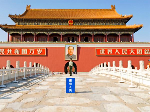 Отправляемся на прогулку по китайским городам! Фото: asiantrails.travel