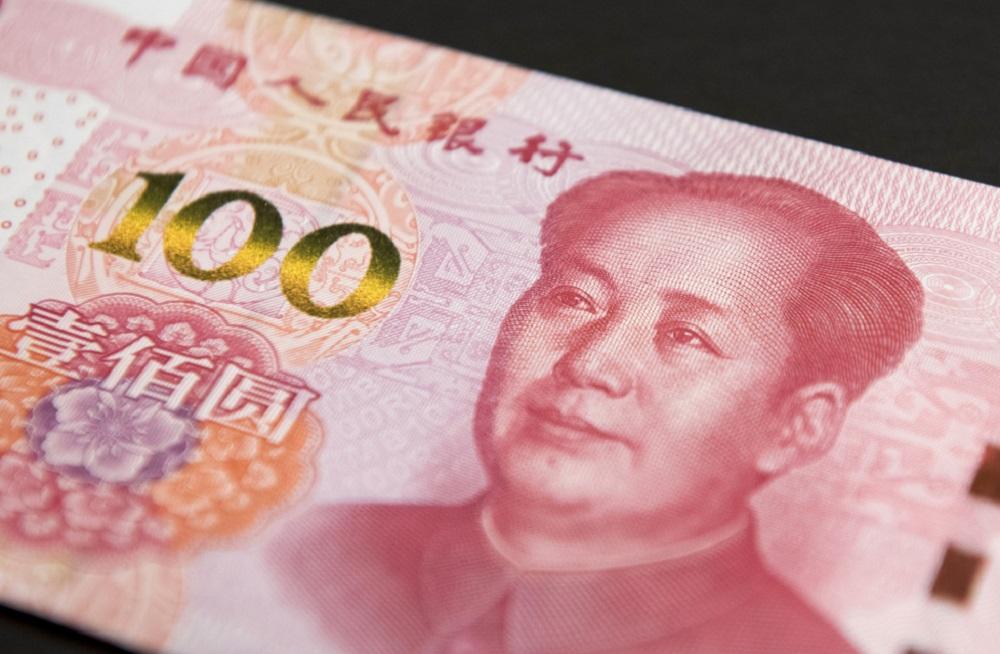 Запасаемся терпением и юанями! Первая поездка в Китай все-таки. Фото: finforum.org