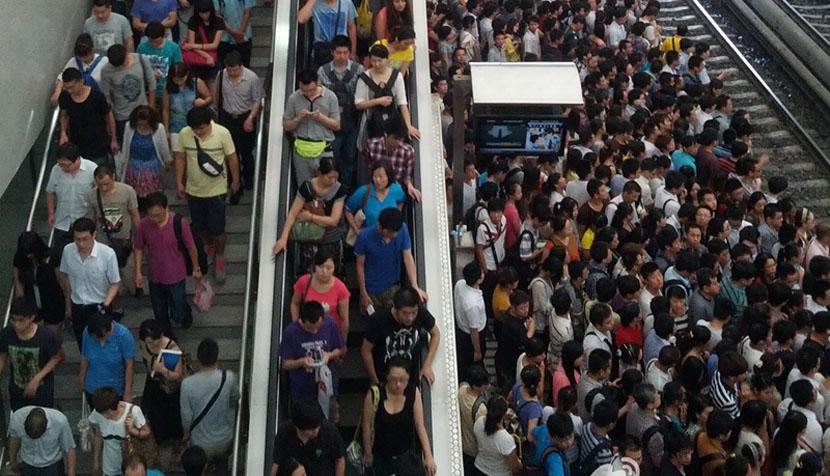 metro-de-beijing