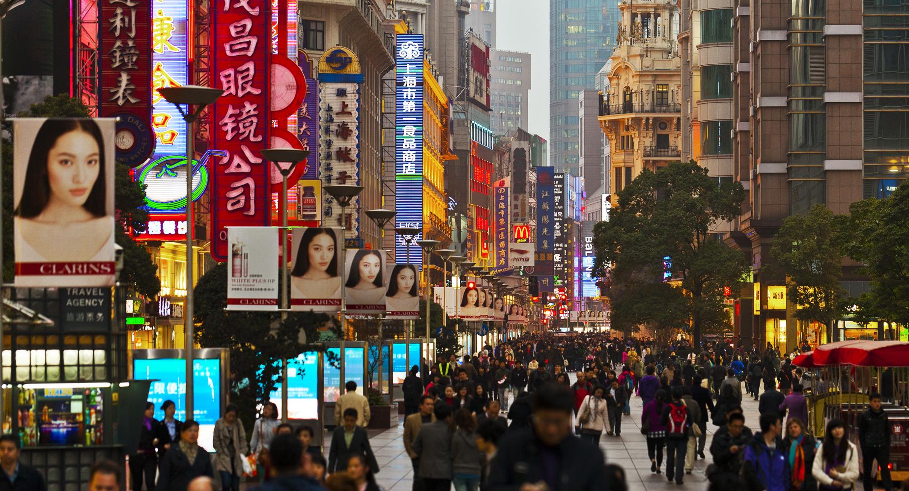 Улица в Шанхае. Фото: wikimedia.org