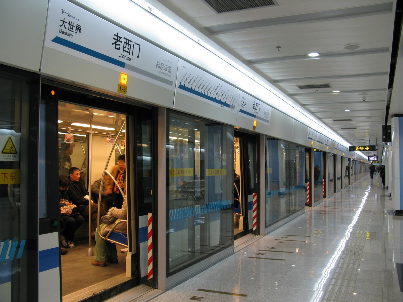 Станция Лаосимэнь на Линии 8. Фото: wikiwand.com