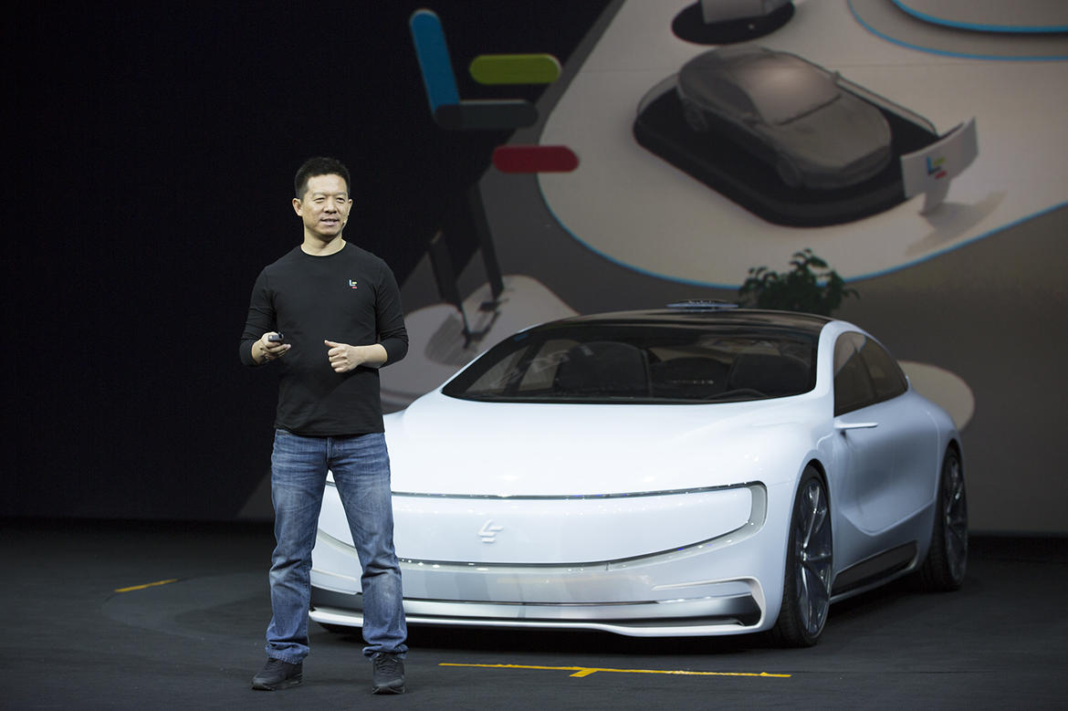 leeco-lesee-11