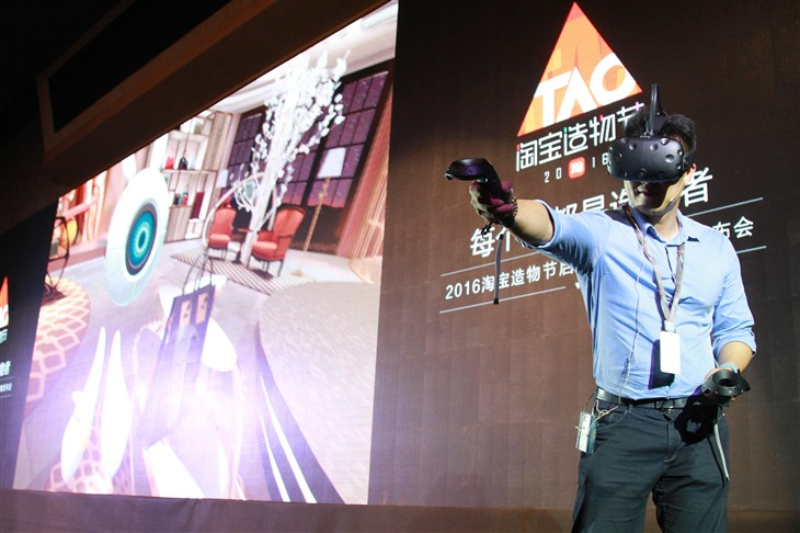 Taobao создаёт платформу для молодых хай-тек новаторов