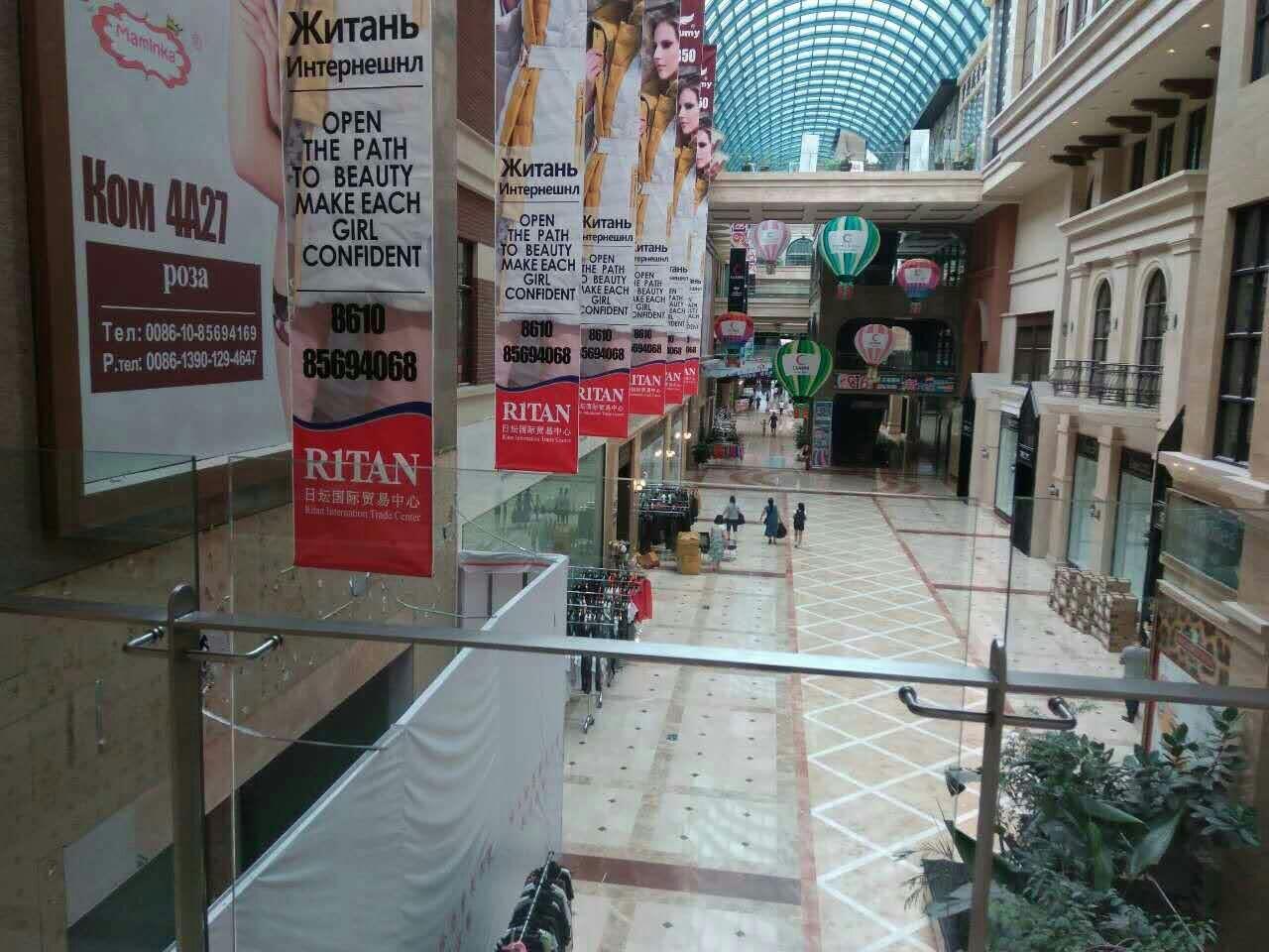 Торговые центры пустуют