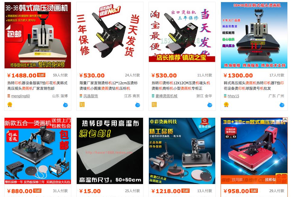 Разнообразные варианты универсальных прессов. Источник Taobao.com