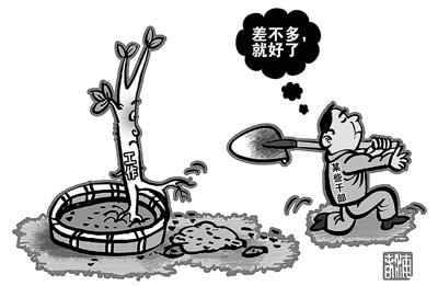 господин_и_так_сойдет_комикс
