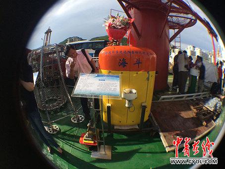 Фото с сайта en.people.cn