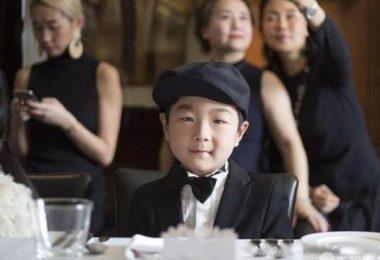 Chinese children