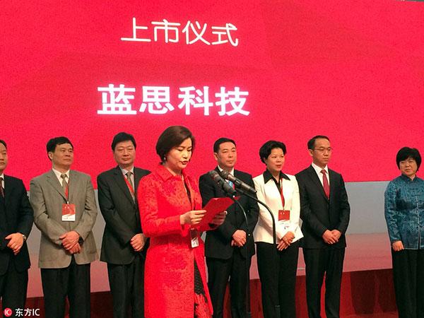 Чжоу Цзюньфэй, глава фирмы Lens Technology (на первом плане) выступает на церемонии регистрации компании в списке ChiNext в г. Шэньчжэнь (провинция Гуандун, Южный Китай).Фото: IC