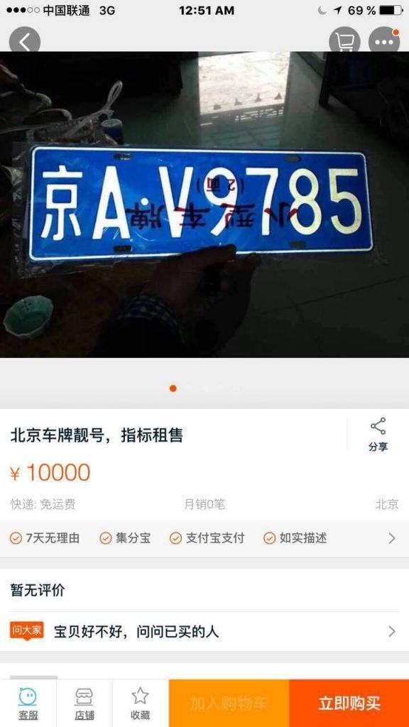 Китайцы и лаоваи нарушают закон