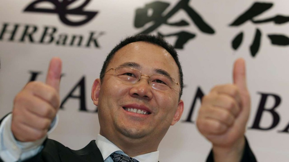 Председатель Совета директоров Банка Харбина Го Чживэнь Фото scmp.com