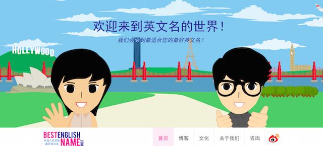 Фото с сайта shanghaiist.com