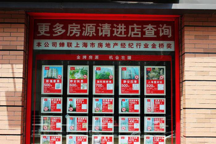 Объявления от риэлторов в Шанхае. Фото: saporedicina.com