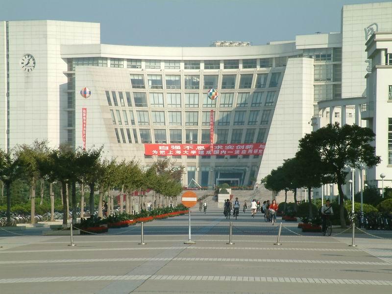 Библиотека Шанхайского университета. Фото: shu.edu.cn