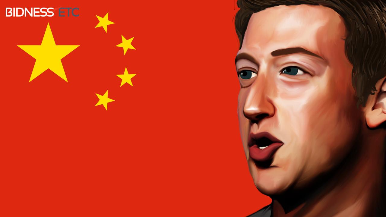 Facebook – это еще один гвоздь в крышку гроба китайских либералов