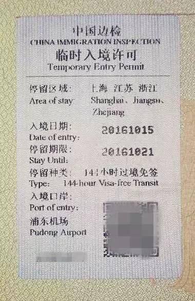 Пересечь китайскую границу стало еще легче