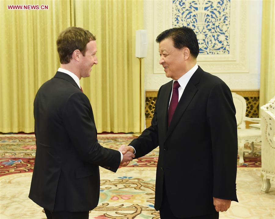 Цукерберг провел деловую встречу с начальником пропаганды Китая Лю Юньшань