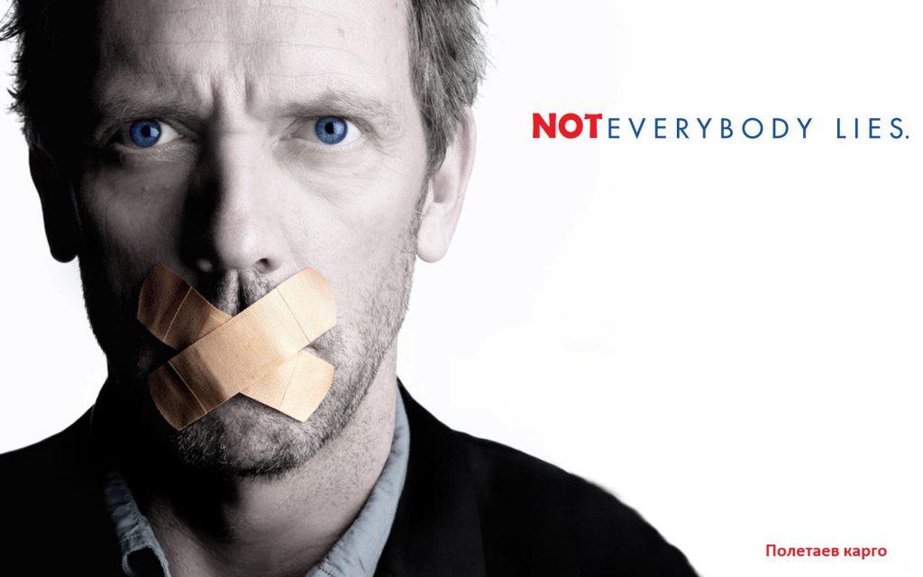 Молчание - не признак скрытности, а проявление честности по отношению к клиенту