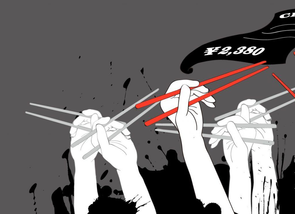 Китайцы стремятся заплатить за обед из корыстных соображений. Источник: chinasimplified.com
