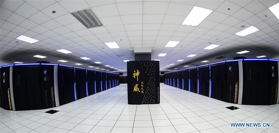 kitaiskiy-supercomputer-sunway-taihulight