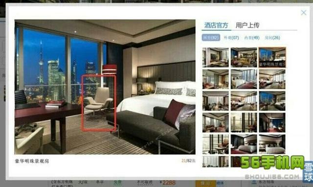 Ставшим знаменитым стул продается в магазине Qumei Furniture Group уже с наценкой в 10%
