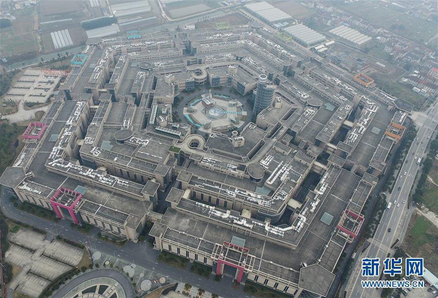 pentagon-in-china