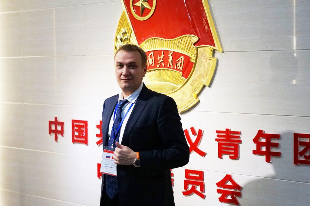 Максим Спасский Председатель Общественной организации Дом Российско-Китайской Дружбы