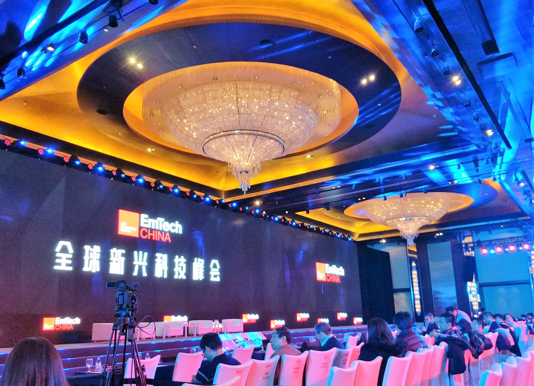 Blockchain 2018: кто есть кто среди блокчейн-инвесторов и стартапов Китая