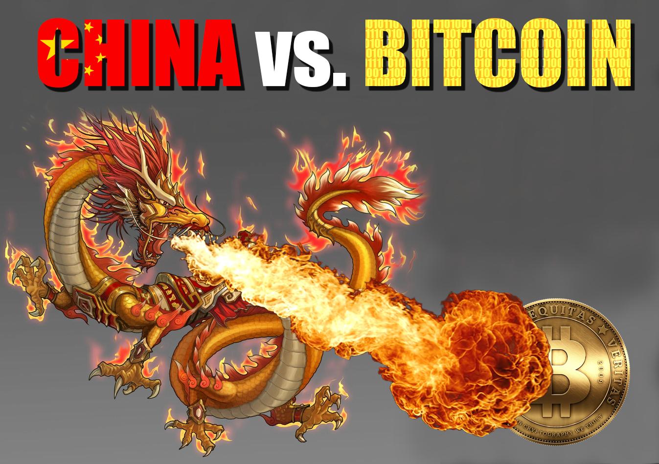 Криптовалюты и блокчейны в Китае живы, несмотря на репрессии