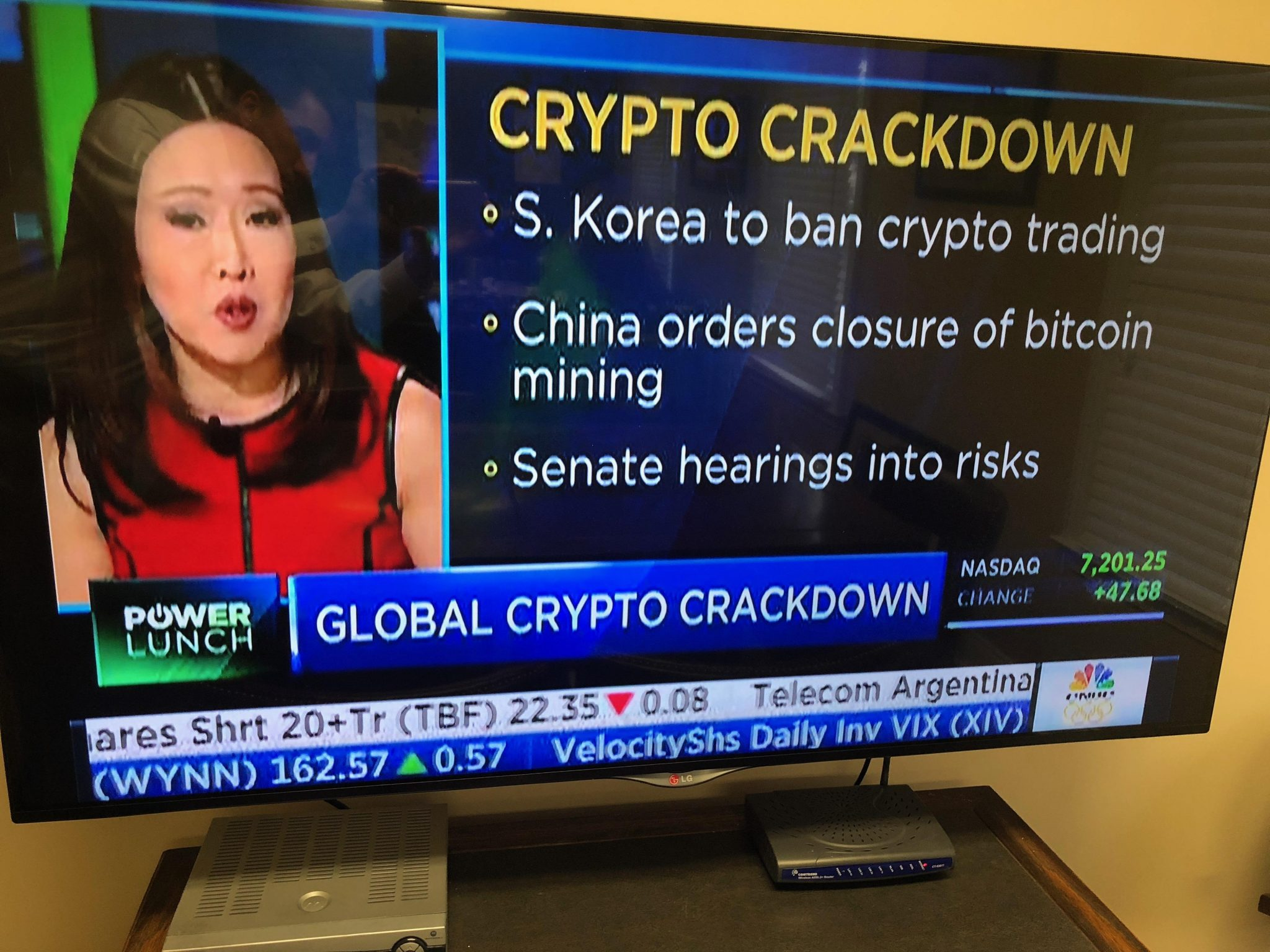 Китай будет контролировать «криптовалютные» чаты
