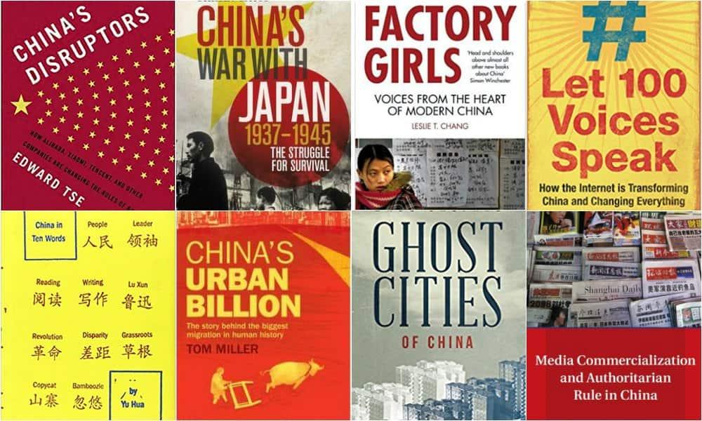 Лучшие 30 книг для понимания современного Китая