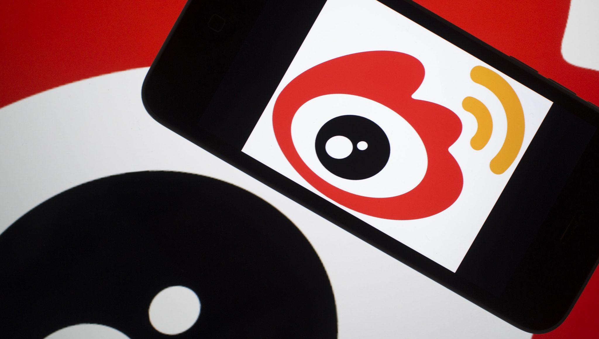 Азбука верификации на Sina Weibo