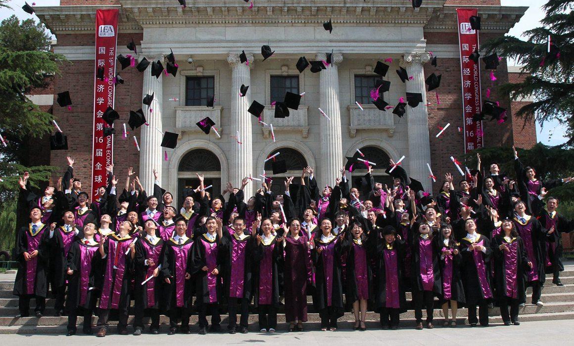 Как Университет Цинхуа продвигает технологические амбиции Китая