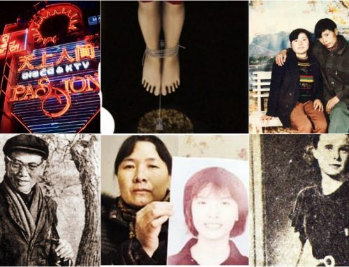 Загадочные смерти в Китае: 10 нераскрытых преступлений, которые будоражат китайские соцсети