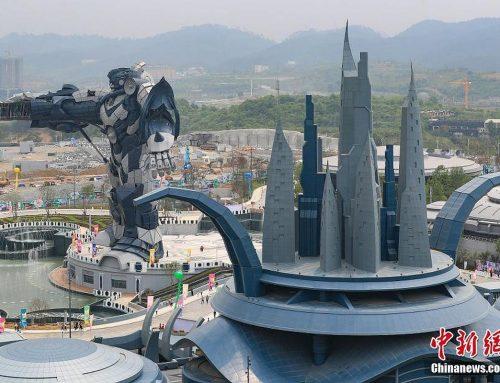 Самый большой парк виртуальной реальности Китая открылся в Гуйчжоу