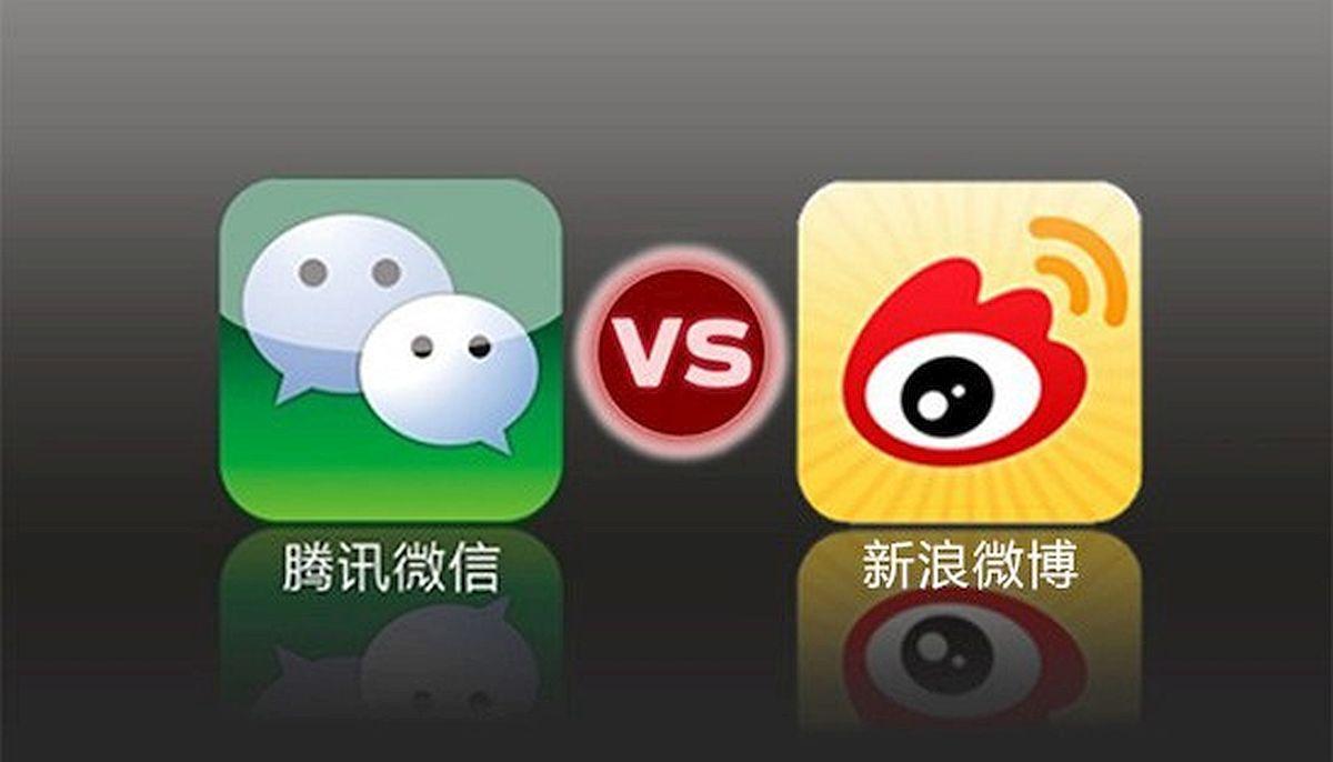 Эксперт по социальным сетям о WeChat, Weibo и китайских онлайн-потребителях